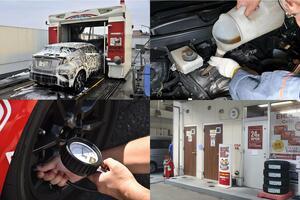給油なしの「空気圧点検」「洗車」「オイル交換」「トイレ貸し」はアリ? ガソリンスタンドに聞いた!
