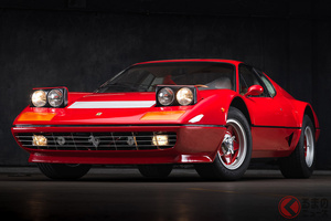 ザ・スーパーカー「BB」にあって「カウンタック」にないものとは? フェラーリのレーシングモデルは高値安定