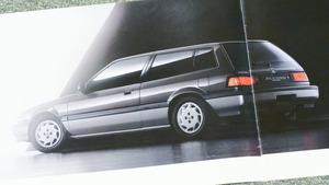 「初代シティ」「ワンダーシビック」「バラスポCR-X」! ホンダ車が「キラキラ」だった黄金時代を振り返る