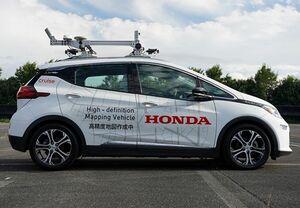 Honda、日本での自動運転モビリティサービス事業実現に向け、技術実証を9月中に開始