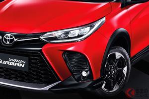トヨタ 新型「ヤリス Xアーバン」発表! 3ナンバー級ボディをSUV風パーツで武装 タイで登場