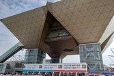 東京モーターショー、2021年の開催は中止に。次回『東京モビリティショー』としての開催目指す