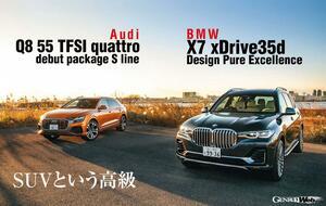 BMW X7とアウディ Q8、フラッグシップSUVのラグジュアリーネスを考える【Playback GENROQ 2020】