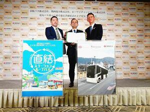 京阪バス、中国BYDのEVバス導入 1路線すべてEVに切り替え