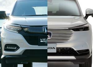 ついに新型が発表に! ホンダの人気SUVヴェゼルの功績と新型が背負う期待と不安