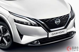 美しすぎる日産新型SUV「キャシュカイ」に限定モデル登場!高級車並みの装備が満載