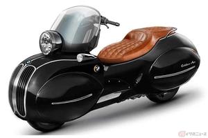 BMW Motorradのスクーター「C400X」をレトロにカスタム アールデコのデザインを取り入れた斬新な一台