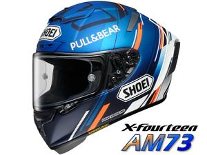 アレックス マルケス選手のグラフィックモデル「X-Fourteen AM73」がショウエイから登場! 発売は2021年2月