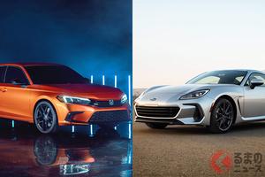 同日にスバル新型「BRZ」とホンダ新型「シビック」が世界初公開! 注目車なぜ北米で発表?
