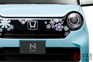 ホンダ新型「N-ONE」発売! 5つの魅力をプラス出来る!? 自分好みに仕立てる専用パーツが登場