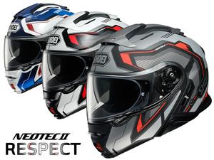 人気のシステムヘルメットにグラフィックモデル登場! ショウエイから「NEOTEC II RESPECT」が2021年2月に発売