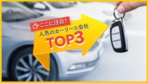 「トヨタランドクルーザープラド」タフなSUVのベストセラー