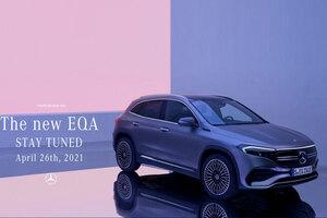 【ベンツEVの決定版か?】メルセデス・ベンツ日本 「EQA」のカタログ・モデル発表へ、4/26にオンラインで