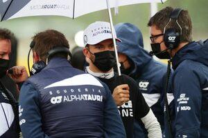 ガスリー7位「皆とは違う戦略で大きく後退。次は車の能力を結果につなげたい」アルファタウリ・ホンダ/F1第2戦