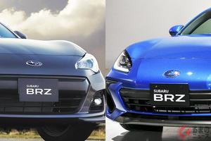 スバル新型「BRZ」は9年ぶり全面刷新でどう変化? 令和のスポーツカーにふさわしい進化とは