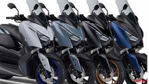 ヘッドライト光量アップ! ヤマハ「XMAX」がマイナーチェンジで7/28発売、エンジンは新規制適合