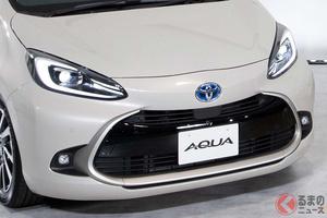 トヨタ新型「アクア」グレード差で何が違う? 価格・燃費・サイズ・装備で最廉価から最上級の装備差はどうなった?