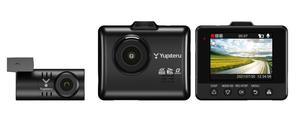 ユピテル、4Kで記録できる前後2カメラドライブレコーダーを新発売