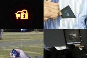 車両窃盗犯はますますハイテク化! コードグラバーにCANインベーダーなど最新盗難手口4つ