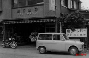 1947年創業当時の店舗を再現! 老舗バイクウエアブランド「クシタニ」の浜松本店リニューアルが本気すぎる