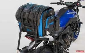 タナックスからキャンプ/街乗り/林道にも映える新機能搭載シートバッグ発売〈アーバンブルーシリーズ〉