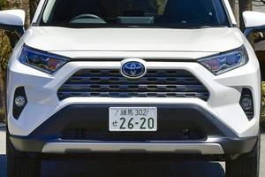 一番売れてるミドルSUV!! トヨタ新型RAV4購入ガイド 買いに行く前に読むべし!!!