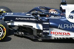 角田裕毅「ガスリーから、なぜあんなに遅れたのか分からない」予選Q1敗退に困惑|F1ハンガリーGP