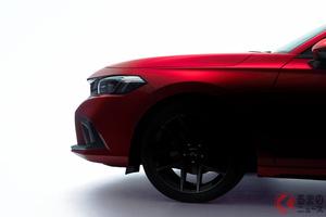 ホンダ新型「シビック」明日世界初公開! 6年ぶり全面刷新! 11代目モデルはどう進化?