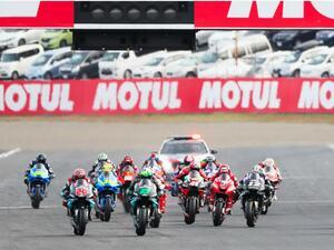 【無念】2021年もモトGP日本グランプリは開催中止。今年こそ『チーム・スズキ・エクスター』の雄姿が拝めると思ったのに!【100%スズキ贔屓のバイクレース㉒/MotoGP 2021】