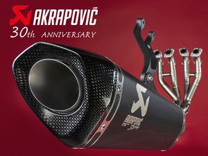 限定2本!! アクラポヴィッチ Ninja ZX-10R/RR 用30周年記念マフラーの予約受付が7/5よりスタート