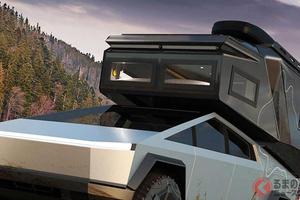 1500万円超えの動くキャンプ装備!? テスラ「サイバートラック」用のキャンパーシェルが凄かった!
