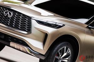 全長5m級のインフィニティ新型「QX60」発表間近!快適すぎるゼログラビティシートが採用