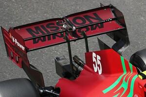 フェラーリ、『ミッション・ウィノウ』ロゴを今後EU圏のレースで使用せず。しかしフィリップ・モリスとの関係は良好?