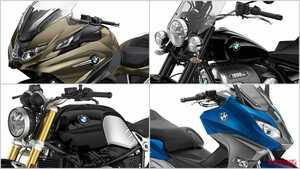 BMW2021新車バイクラインナップ〈#3:ツアー|ヘリテイジ|アーバンモビリティ〉