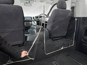 トヨタがハイエース向けのコロナ対策に有効な飛沫対策セパレーターを発売