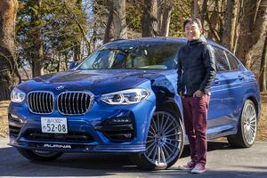 【試乗】BMWアルピナXD4はディーゼルを忘れさせる上質さ全開! Mとも異なる圧倒的な高性能を体感
