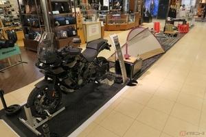 伝説のブランド「moss TENTS」と「バイカーズパラダイス」 コラボモデルを初公開 ハーレー「Pan America」と共にそごう横浜店で展示