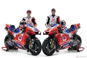 ドゥカティのサテライトチーム「プラマック・レーシング」 MotoGP2021年シーズンの参戦体制を発表