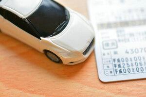 緊急事態宣言中でも変化なし!? 運転免許更新の延長手続きはどうなった?