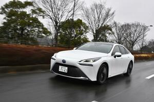 【試乗】新型MIRAIは完成度の高い「高級車」! FCV「だから」を言い訳にしない圧倒的な実力とは