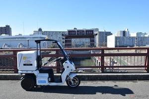 アイディア電動3輪「AAカーゴ」荒川河川巡視の社会実験に採用