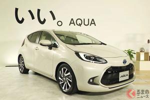 トヨタ新型アクア発売! 10年ぶり全面刷新 居住性向上し燃費もNo.1級 価格は198万円から