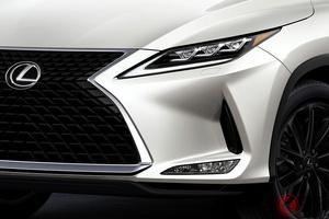 黒さ強調! レクサス3列SUV 新型「RX L ブラックライン」はどんなモデル? 米で495台限定販売