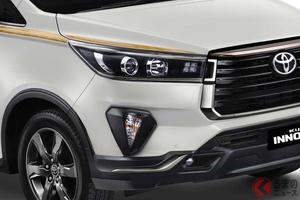 50台限定! インドネシアトヨタの50周年を記念した限定車「キジャン イノーバ リミテッドエディション」現地で登場
