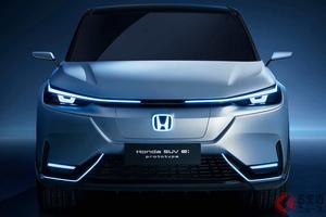 ホンダが新型電動SUVを世界初公開! 上海で「eプロトタイプ」を発表 発売は2022年春