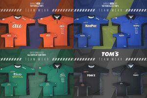 トムス、2021年チームウェアを販売開始。サーキットで着用しているものと同じデザインを採用