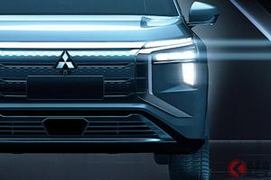 三菱 新型「エアトレック」16年ぶりにEVで復活! 中国で世界初公開 年内に現地で登場へ