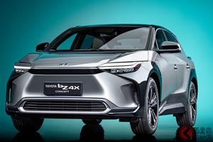 トヨタ新型SUV「bZ4X」世界初公開! 22年中頃に販売! トヨタ25年までにEV15車種を導入へ