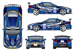 GRスープラ&86の2台体制! トーヨータイヤが「2021年D1グランプリシリーズ」に参戦