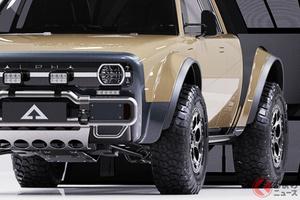 テントに合体! 車中泊できるレトロ新型EV「ウルフプラス」米国で発表! ゴツさ以外の特徴は?
